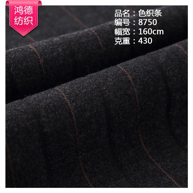 HONGDE Vải Yarn dyed / Vải thun có hoa văn Nhà máy trực tiếp màu dệt dệt dải màu áo thời trang quần