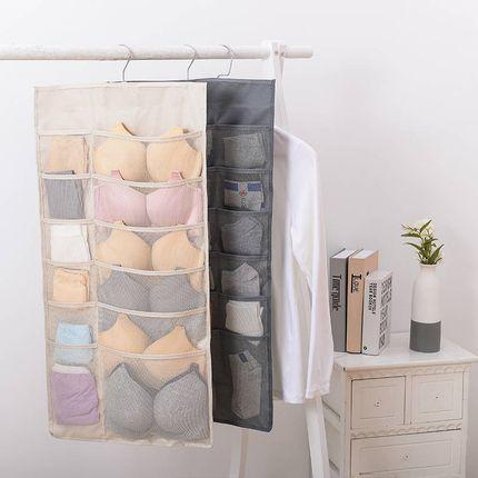 Dichang Túi đựng quần lót Oxford vải lưu trữ túi đồ lặt vặt túi hai mặt ký túc xá lưu trữ tủ quần áo