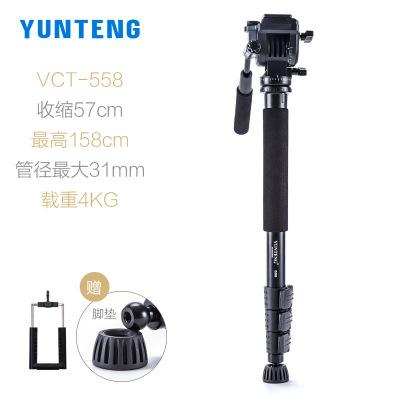 Chân giá đỡ  288 Yun Teng 588 Máy ảnh DSLR Máy ảnh đơn chân Máy ảnh thủy lực PTZ Chân đơn Hỗ trợ châ