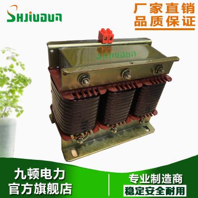 kháng trở  [bán] [bán hàng trực tiếp tại nhà máy] Lò phản ứng Thượng Hải CKSG-30Kvar / 0,45-7%