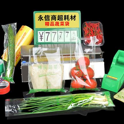 PAMPAS  Túi opp Túi đựng rau hữu cơ dùng một lần túi giữ tươi túi tự dính OPP trong suốt có thể niêm