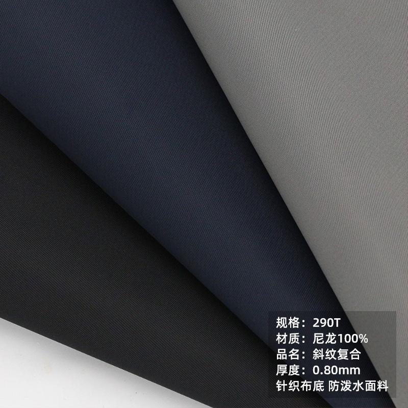 RICHANGSHENG Vải Rib bo Vải nylon chống thấm nước Richang Thắng vải twill composite 290T phù hợp với