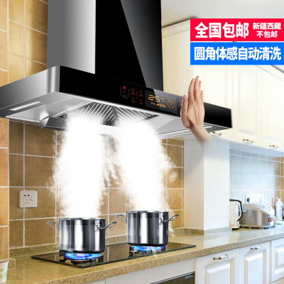 Người vợ tốt, Bai Qian Máy hút khói khử mùi Phạm vi máy hút mùi nhà máy trực tiếp hàng đầu phạm vi h