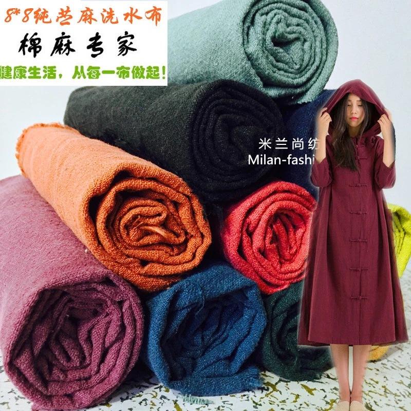 RONGXING Vải Hemp ( Ramie) Mô hình mùa hè và mùa thu bán 8 * 8 vải ramie tinh khiết vải cát giặt đồn