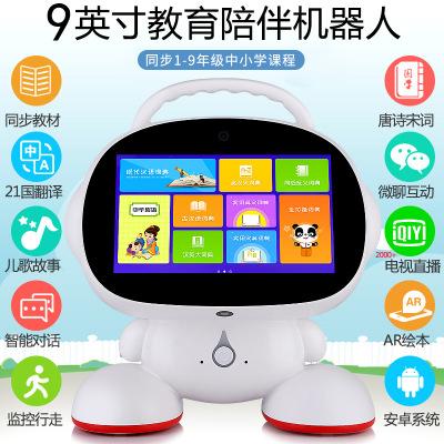 Đồ chơi robot thông minh AI đối thoại màn hình cảm ứng cho bé .