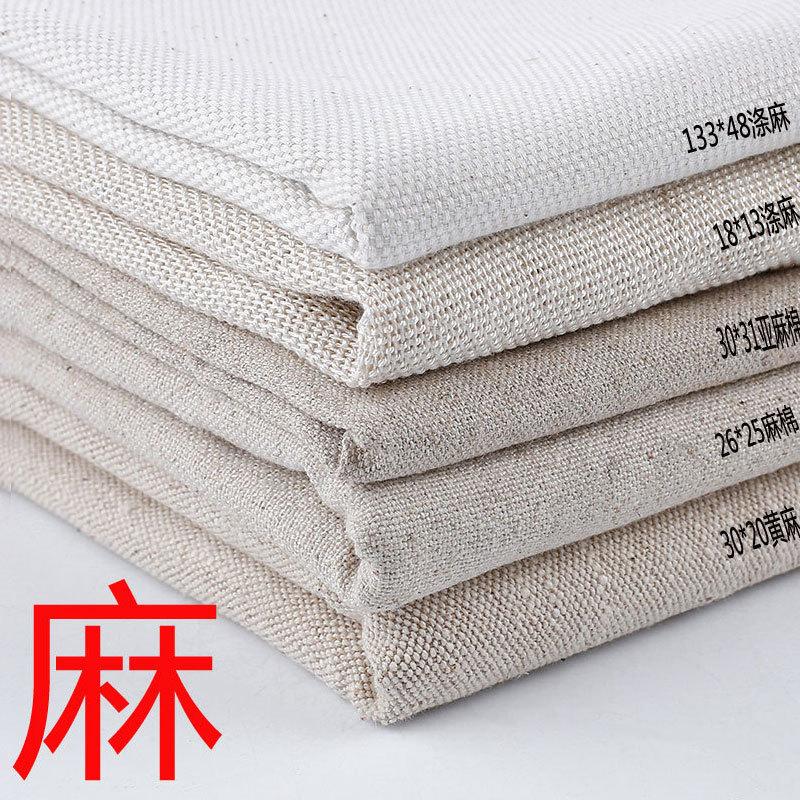WEIZHENG Vải Hemp mộc Stock vải cotton tay túi cotton vải lanh hành lý vật liệu lót vải trang trí nề