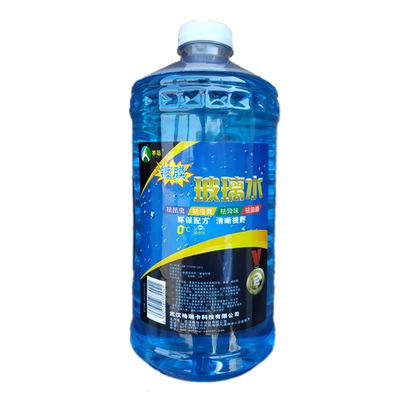 HANDUN Nước rửa kính Bán xe nước thủy tinh đặc biệt 2L nhà sản xuất nước thủy tinh phù hợp cho trạm