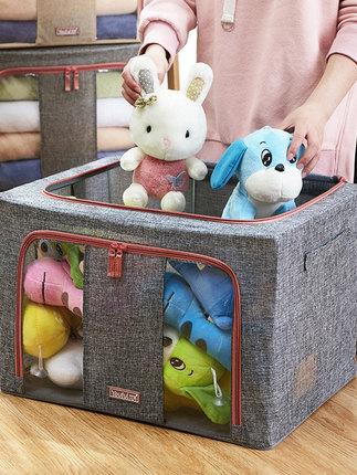 YOU FEN Túi đựng áo lót Youfen vải bông lưu trữ hộp quần áo quilt thêm vải lớn cotton và vải lanh hộ