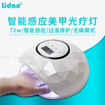 Máy sấy, tạo dang tóc Lidan / Lidan New Nail Liệu pháp ánh sáng 72W Cảm ứng thông minh Nail Light Na