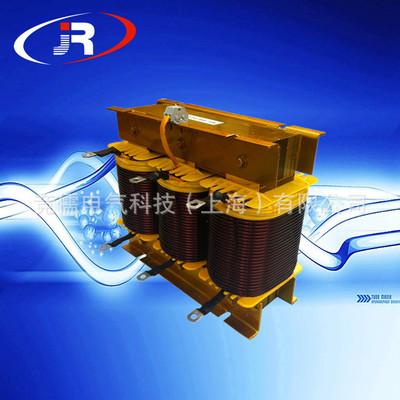 kháng trở  [Bộ sưu tập doanh nghiệp] Lò phản ứng loạt tụ điện ba pha JR / CKSG Lò phản ứng 1.92KVA