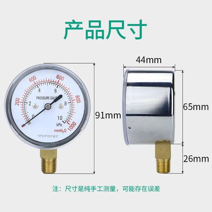 BODA Đồng hồ đo áp suất  Đồng hồ đo áp suất màng YE60 10KPa40KPa khí áp suất khí tự nhiên áp suất âm