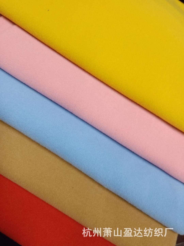 Vải pha sợi Quần tây áo khoác thông thường với vải polyester-viscose pha trộn vải polyester-viscose