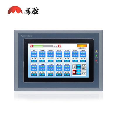 giao diện giữa người và máy ( HMI) Màn hình cảm ứng điều khiển Samkoon chính hãng gốc Giao diện máy