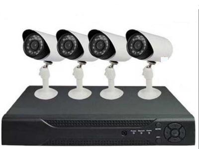 Hệ thống tích hợp Hệ thống giám sát tích hợp AHD KIT giám sát toàn bộ bộ ghi video 4 kênh 4 camera v
