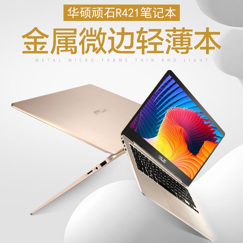 ASUS Máy tính xách tay - Laptop Xác thực ASUS R421 Core i5i7 Văn phòng kinh doanh di động nhẹ Trò ch