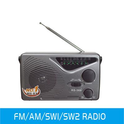 RRS Máy Radio Nhà máy trực tiếp người già đa băng tần di động bán dẫn loại FM Walkman radio