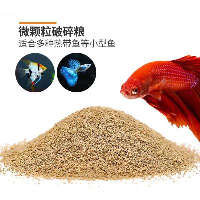 Thức ăn cho cá Tám con cá bảy màu chăn nuôi cho cá ăn thức ăn nhẹ cá thức ăn bị hỏng thức ăn từ từ x
