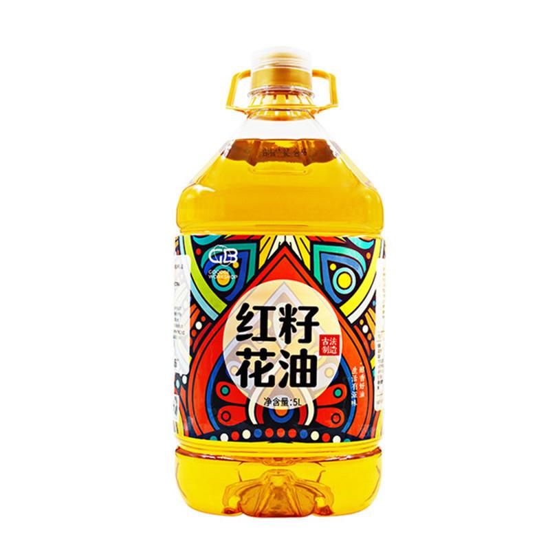 GEBI NLSX dầu thực vật Nguồn gốc dầu thực vật Gobi xưởng ép cấp 1 nguyên chất 10 kg 5 lít dầu hướng