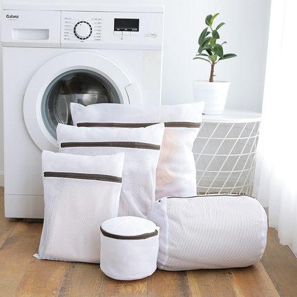 YOU FEN Túi đựng áo lót Giặt túi giặt nhà áo len túi lưới lớn máy giặt túi lưới chăm sóc giặt túi đồ