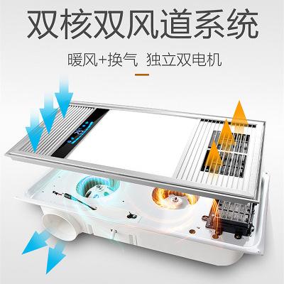 Máy sưởi ấm phòng tắm Thông minh tích hợp trần thay thế xả điều hòa không khí đa chức năng sưởi ấm p