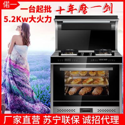 Junichi Bếp gas âm Bếp tích hợp tích hợp một dãy bếp ga hấp lò hấp một bên hút hàng thấp hơn bảo vệ