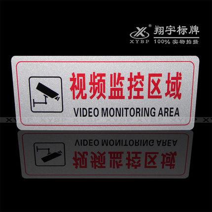 Bảng hiệu Dấu nhắc cảnh báo có thể được tùy chỉnh .