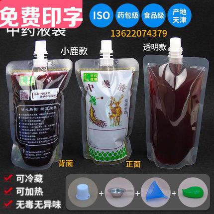 PAMPAS  Túi đứn Thiên Tân Huaya 250ml phổ y học Trung Quốc chất lỏng túi bao bì túi vòi phun đứng tú
