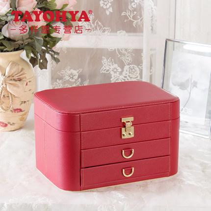TAYOHYA Hộp trang sức TAYOHYA đa dạng nhà trang sức vải thiều hộp da PU trang sức da ngăn kéo hộp lư