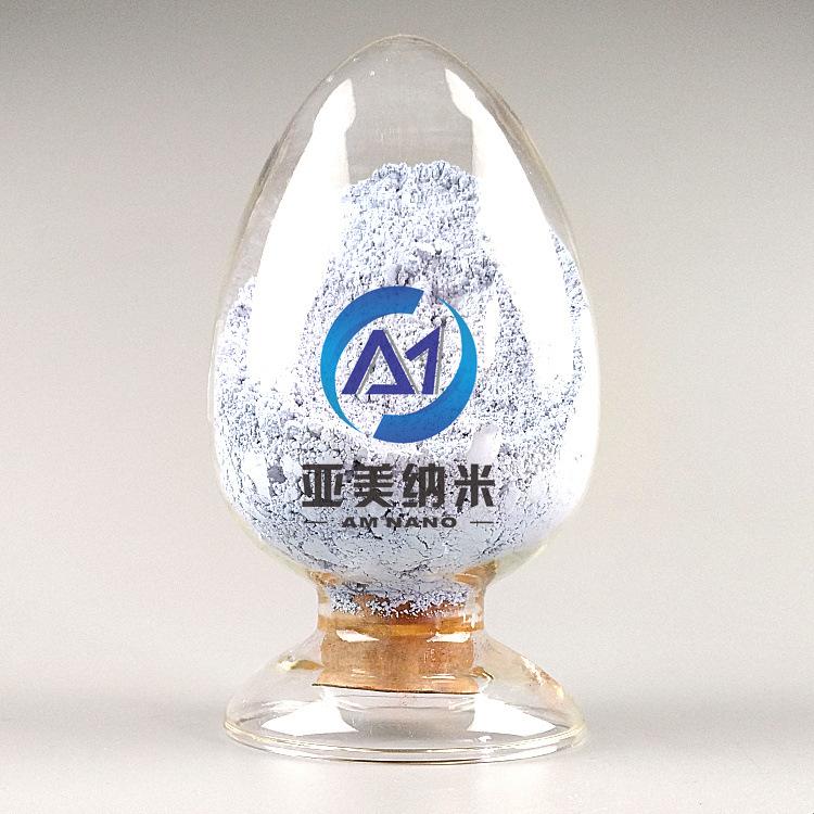 YAMEI Ôxít Nd2O3 nano xeri oxit bột tinh khiết cao thủy tinh gốm màu siêu mịn micron cerium oxit đất