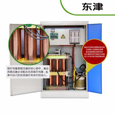 Thiết bị ổn áp  Bộ điều chỉnh công suất cao sbw100kva Bộ điều chỉnh điện ba pha 100KW