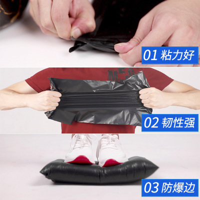 Túi đựng chuyển phát nhanh Túi chuyển phát nhanh tùy chỉnh phá hủy màu đen dày 28 * 42 hậu cần bao b