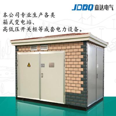 Trạm biến áp điện Máy biến áp hộp biến áp hộp tiền chế biến áp YB-10 / 0.4kv 315 500 400 630kva