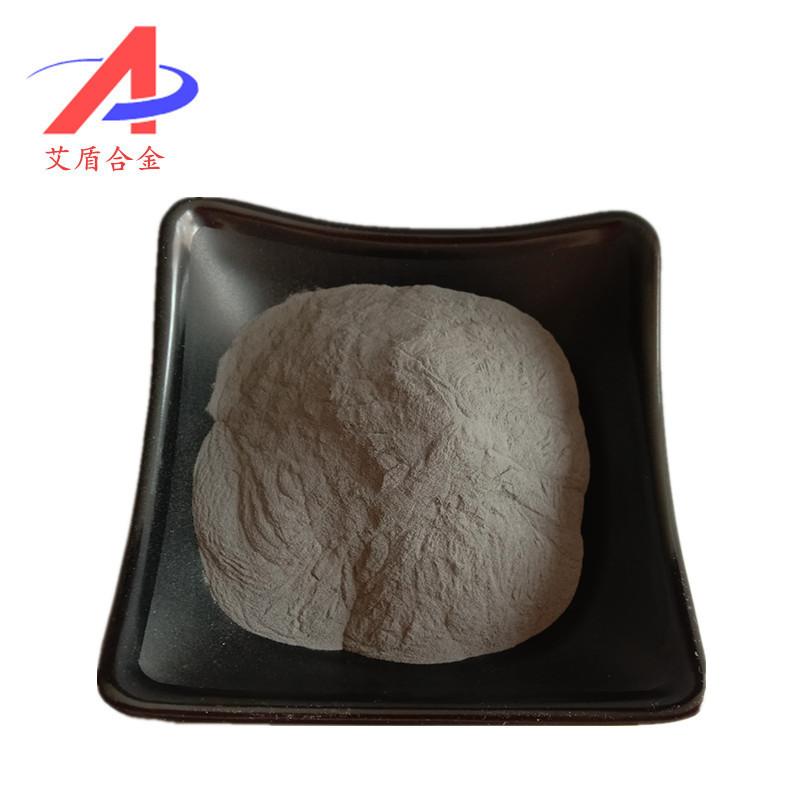 AIDUN Bột kim loại Nhà máy sản xuất trực tiếp bột hợp kim niken / bột niken dựa trên niken