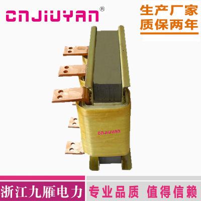 kháng trở  [Jiuyan Power] Nhà máy Hà Bắc Bán hàng trực tiếp Lò phản ứng đầu ra ba pha điện áp thấp 2