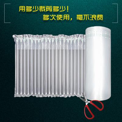 Túi đựng chuyển phát nhanh Air cột túi cuộn thể hiện gói chống sốc bao bì bong bóng túi chống va chạ