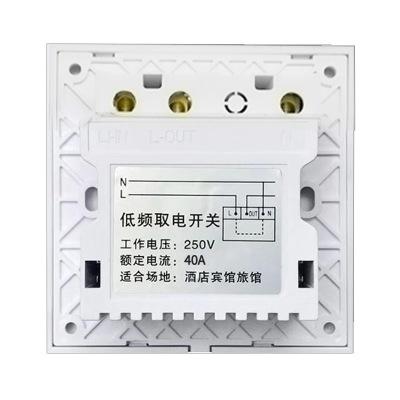 Công tắc điện trì hoãn tiết kiệm năng lượng Ba dòng 60A40a cảm ứng tần số cao và thấp