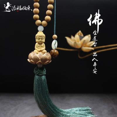Mặt dây chuyền may mắn cho xe hơi , gỗ đào, hoa sen,chạm khắc Phật