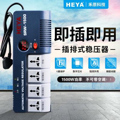 Thiết bị điều chỉnh điện áp gia dụng 1500W .