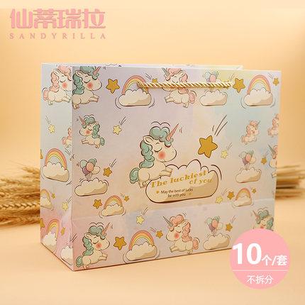 Cinderella Túi giấy đựng quà  Cinderella Unicorn Birthday Gift Bag in Wind with Hand Gift Bag Tote B