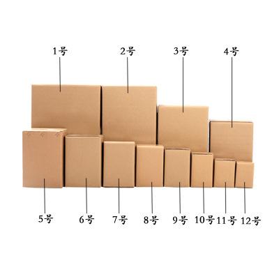 Thùng giấy Tốc hộp nhà sản xuất hình chữ nhật hộp các tông đóng gói bày tỏ sự bán buôn các tông sóng
