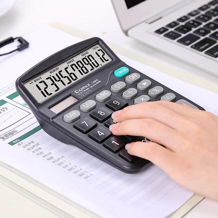 Máy tính  Máy tính Qixin giọng nói máy tính văn phòng tài chính máy tính giọng nói nút lớn màn hình