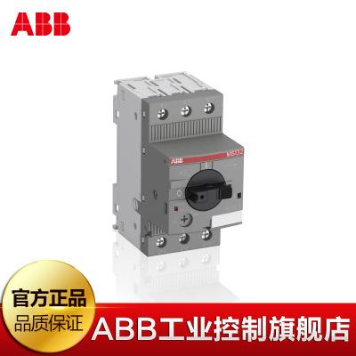 Cầu dao ngắt điện Bộ ngắt mạch ABB MS165 series bảo vệ động cơ Bộ ngắt mạch không khí MS165-65 10157