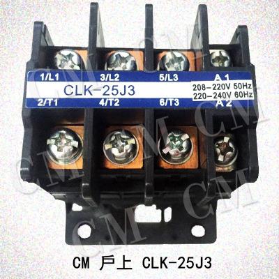 Công tắc tơ Công tắc tơ AC hộ gia đình Nhật Bản CLK-25J3 CLK-25J2