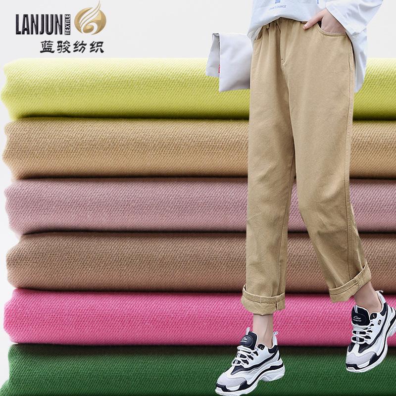 LANJUN V ải Twill Chất liệu cotton twill ngoài kệ giặt vải nhăn mùa xuân và mùa hè cô gái quần thẳng