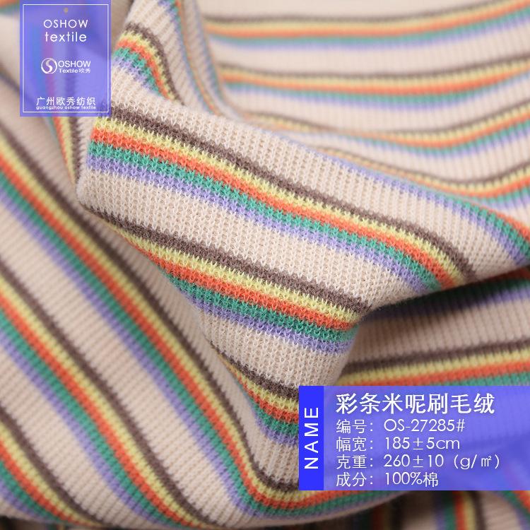 OSHOW Vải Rib bo 260 g màu sọc bông gạo chải đôi sang trọng sườn flannel dải vải nam và nữ mặc
