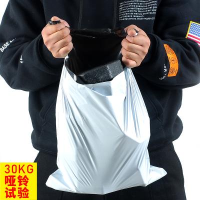 Túi đựng chuyển phát nhanh Chuyển phát nhanh túi nhà máy trực tiếp trắng nhanh túi dày chuyển phát n