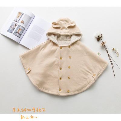 Áo choàng trẻ em Quần áo trẻ em Áo choàng cotton màu cho bé Áo choàng gió cho trẻ sơ sinh ấm áp mùa