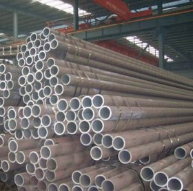 Xinfei Ống đúc Ống thép liền mạch 20 # Xinfei ống thép