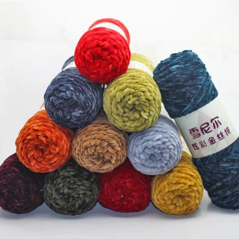 XUENIER Sợi dệt Sợi Chenille, sợi nhung vàng, dây giày móc, sợi polyester và nhiều màu nhẹ, dây chuy