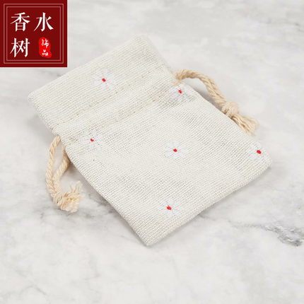Xiangshuishu Túi đựng trang sức Beam miệng dây rút nhỏ cotton lanh vải lanh wenwan lưu trữ túi đồ tr